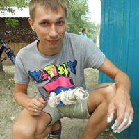 Константин Кабановs Avatar